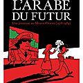 L'arabe du futur tome 1 - riad sattouf