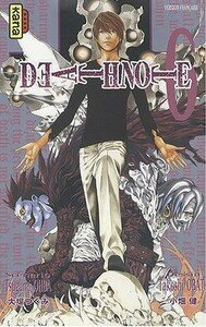 Death_Note_6