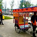 Rickshaw Mcdonald's