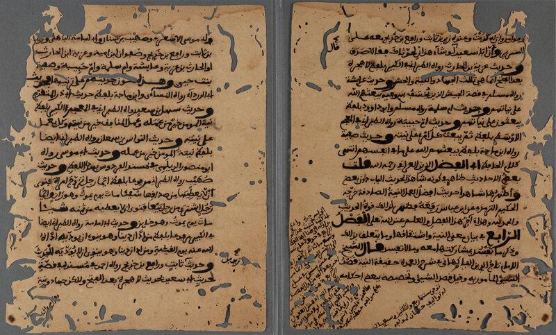 Manuscript Ahmed Baba Herskovits (2)