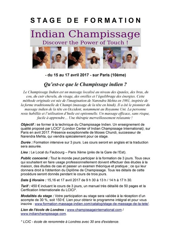 Affiche Stage Formation Champissage