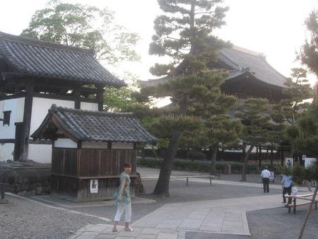 KYOTO_TRIP_MAY_2008_134