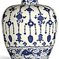 A blue and white jar, jiajing mark and period (1522-1566)