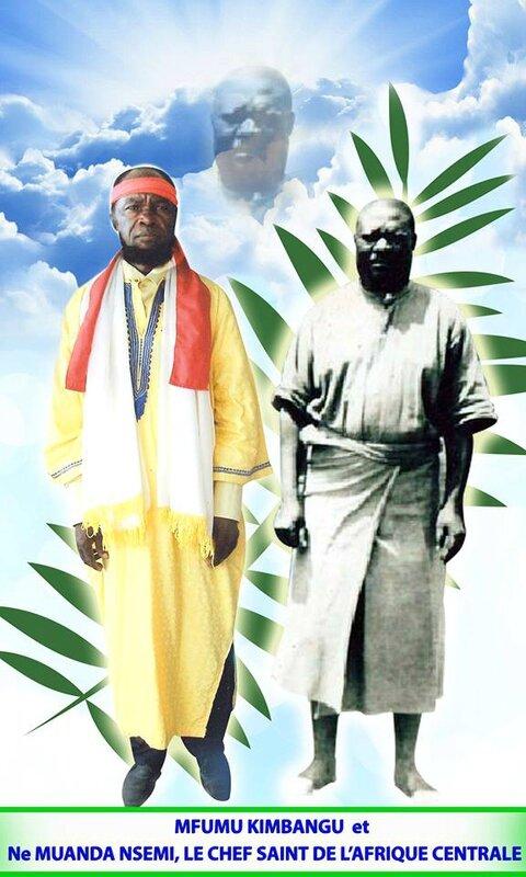 Mfumu Kimbangu ye Ne Muanda Nsemi