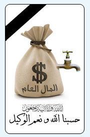 kuwaitmoney