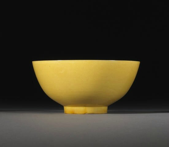 A fine yellow-glazed bowl, Kangxi six-character mark and of the period. Photo Bonhams