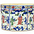 A rare wucai lobed jar, wanli mark and of the period (1573-1619)