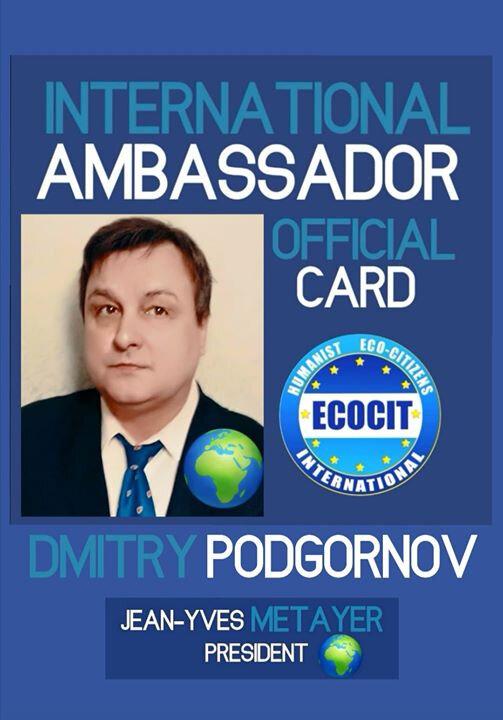 PODGORNOV Dmitry