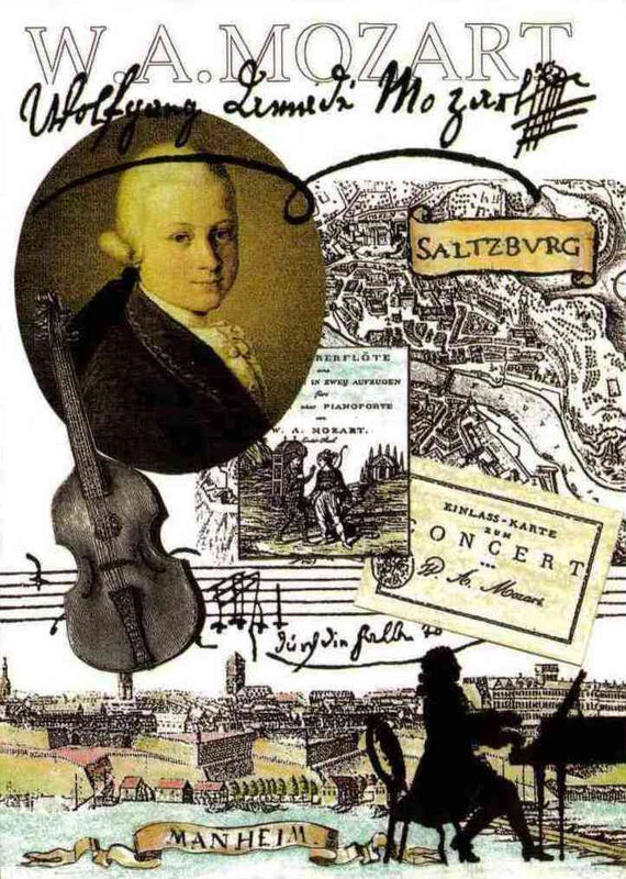 CPM Wolfgang Mozart R