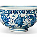 A blue and white moulded 'Immortals' Bowl, Wanli period (1573-1619)