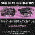 compilation - new baet generation