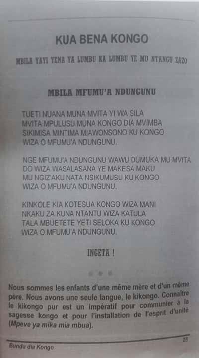MU TOMA ZAYA BDK 26