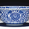 A blue and white 'lotus' bowl, kangxi six-character mark and of the period (1662-1722)