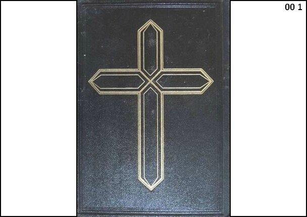 000 1 0263 - BLOG - Missae Defunctorum - 2013 08 06