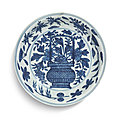 A blue and white 'flower basket' dish, mark and period of wanli