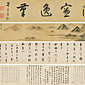 Dong qichang (1555 - 1636), misty mountains in the style of mi fu