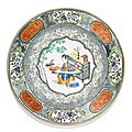 An en grisaille and gilt famille-rose dish, qing dynasty, yongzheng period (1723-1735)