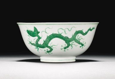 An incised green-enamelled 'dragon' bowl, Zhengde mark and period - Sotheby's