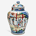 A large chinese wucai-decorated porcelain jar and cover, 17th century