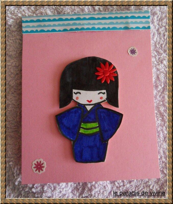 carnet kokeshi bleu
