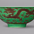A green-ground aubergine-enamelled 'dragon' bowl, mark and period of yongzheng