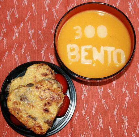 bento_300
