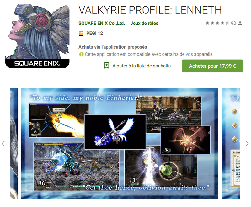 Valkyrie Profile Android