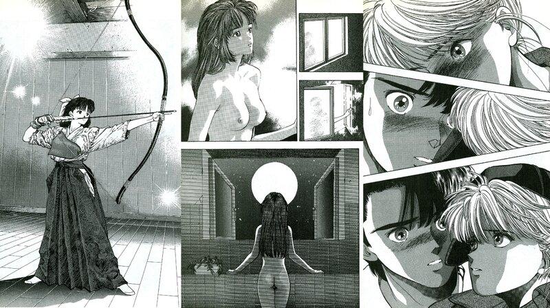 Canalblog Manga Video Girl Ai Len01