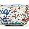 A large wucai 'dragon' fishbowl, mark and period of wanli (1573-1620)