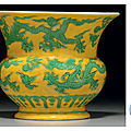 A rare yellow and green-glazed zhadou, Zhengde four-character mark in underglaze blue within a double circle, and possibly of the period