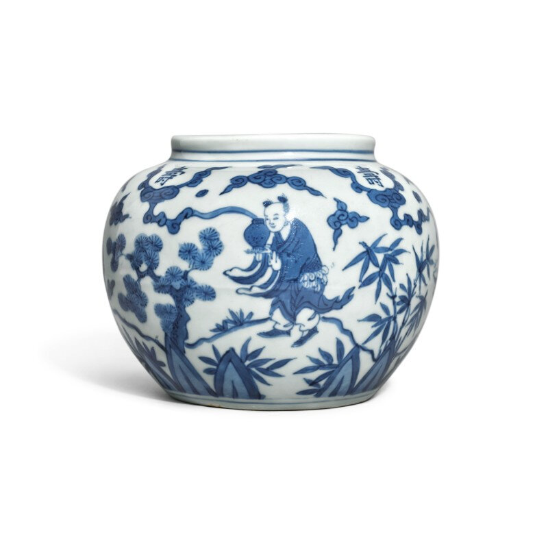 A small and rare blue and white 'Daoist immortals' jar, Wanli mark and period (1573-1619)