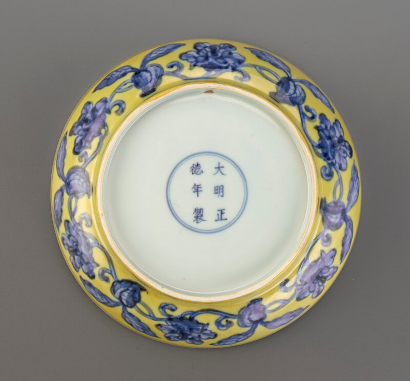 Dish with spray of gardenias, Zhengde mark and period (1506-1521)