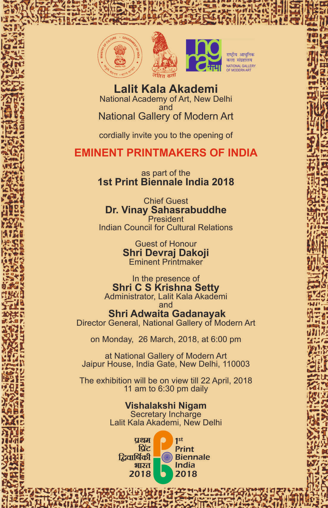 Lakshmi Dutt - 1st PRINT BIENNALE INDIA 2018 - 26 march till 22 april 2018
