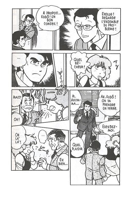 Canalblog Manga Secrets Economie Japonaise021