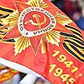 News international : la fédération de russie et l'armée russe