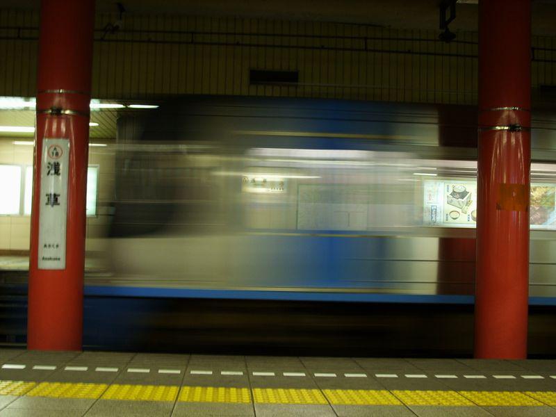 Hokusô 9100 C-Flyer, Toei Asakusa line @ Asakusa eki