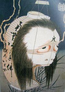 Spectre d'Oiwa 1831 Hokusai