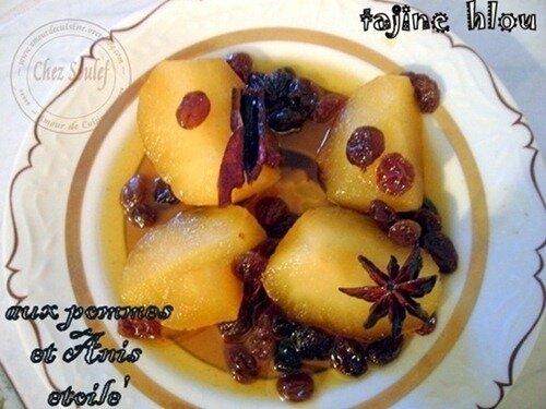 tajin-hlou-1 recette ramadan