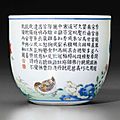 A very rare famille rose 'chicken' cup, qianlong six-character fanggu seal mark in underglaze blue and of the period (1736-1795)