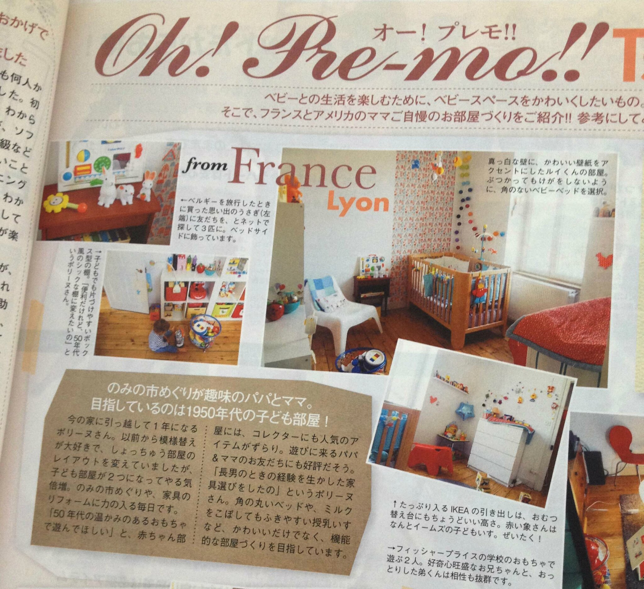Magazine japonais Premo-article zoom