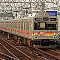 Tôkyû 9000 series Oimachi line