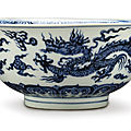 A rareanhua-decorated blue and white 'dragon' bowl, xuande six-character mark and of the period (1426-1435)