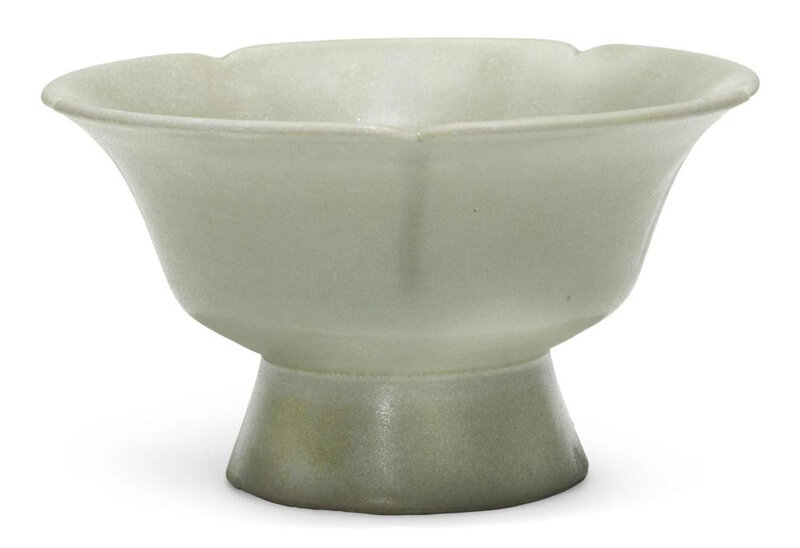 A Yue lobed cup, Five Dynasties (907-960)