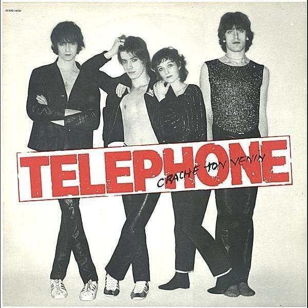 Quot Crache Ton Venin Quot T 233 L 233 Phone Rock Fever