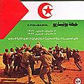 Révolution sahraouie et unité arabe : les nationalistes arabes doivent soutenir le peuple sahraoui, par mohammed futuwwa
