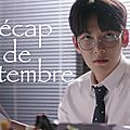 Récap de septembre #58