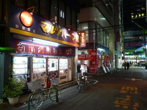 Canalblog_Tokyo03_04_Avril_2010_Dimanche_043
