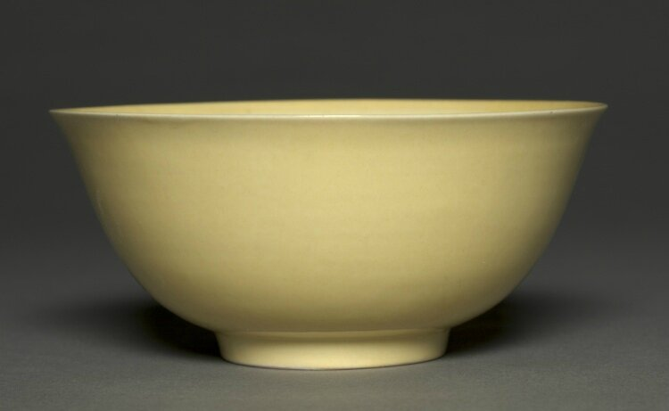 Bowl, 1488-1505, China, Jiangxi province, Jingdezhen , Ming dynasty (1368-1644), Hongzhi mark and period (1488-1505)
