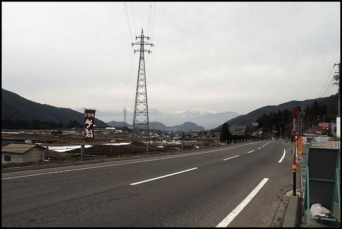 130-Alpine-Nagano