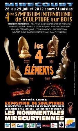 affiche sympo 2012